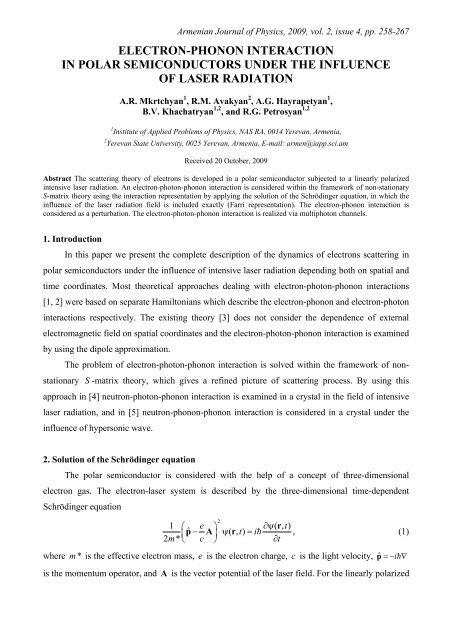 t - Armenian Journal of Physics