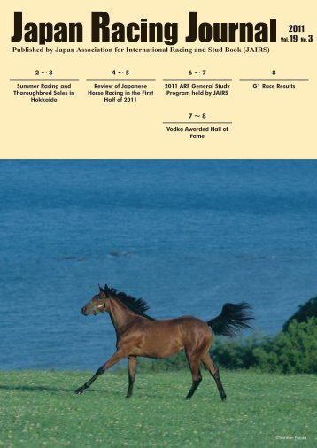 Vol.19 No.3 (August 2011) - Horse Racing in Japan