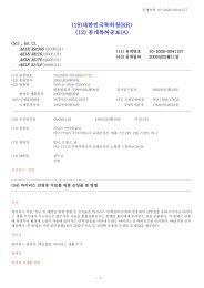(19)대한민국특허청(KR) (12) 공개특허공보(A) - Questel