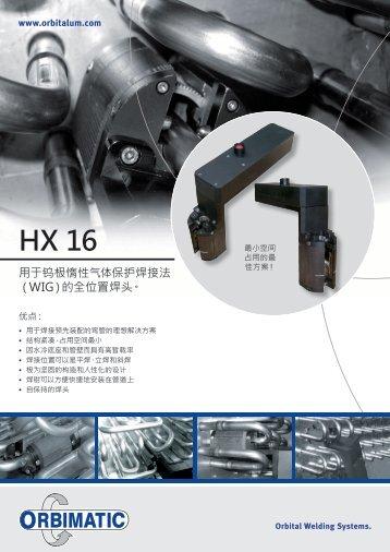 用于钨极惰性气体保护焊接法(WIG)的全位置焊头。