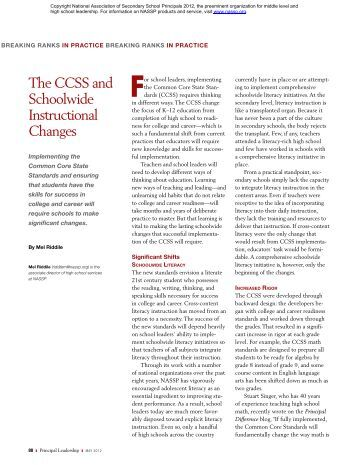 what is instructional management