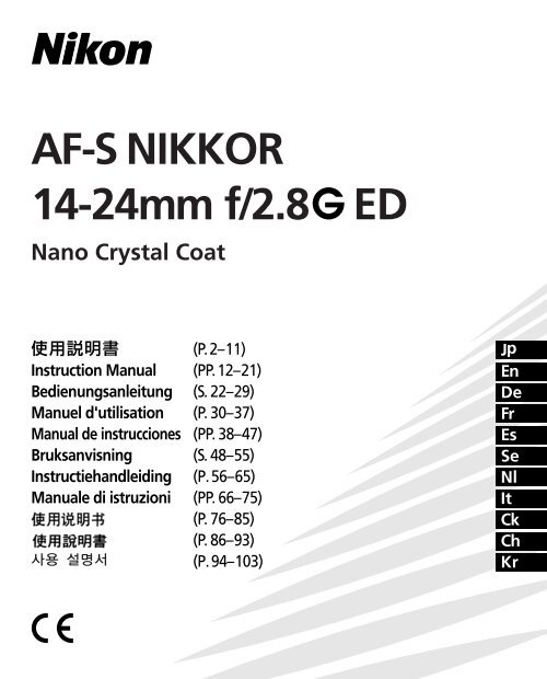 Raccogliere prezzi al dettaglio in vendita online AF-S NIKKOR 14-24mm f/2.8 ED - Lens-Club