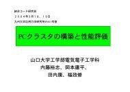 pdf 5.6MB