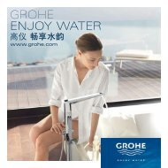 GROHE enjoy WATeR - GROHE Blue