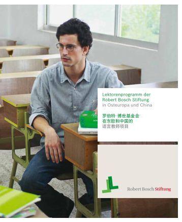 Lektorenprogramm der Robert Bosch Stiftung in Osteuropa und ...