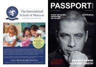Arkady Novikov - Passport magazine