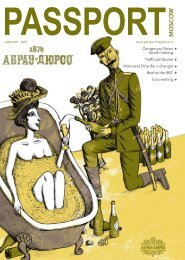 M O S C O W - Passport magazine