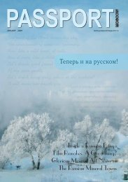 4 Calendar and Editor's Choice 8 Film - Passport magazine