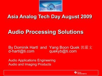 Audio Processing Solutions
