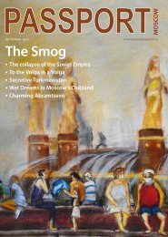 The Smog - Passport magazine