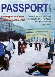 Skating on Thin Ice? Russia Joins the WTO - Passport magazine