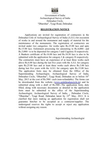 Registration of Contractors - Archaeological Survey of India