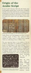 THE ARABIC CALLIGRAPHY. IN INDIA - Archaeological Survey of ... - Page 2