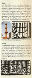 THE ARABIC CALLIGRAPHY. IN INDIA - Archaeological Survey of ... - Page 4