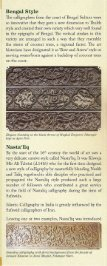 THE ARABIC CALLIGRAPHY. IN INDIA - Archaeological Survey of ... - Page 6