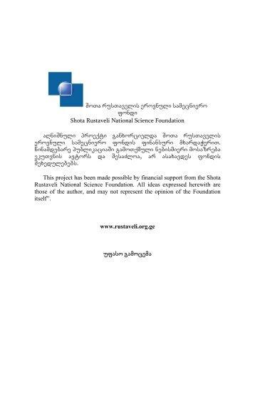 Key Words - Tbilisi State University