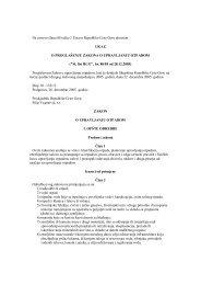 Zakon o upravljanju otpadom - NVO Green Home
