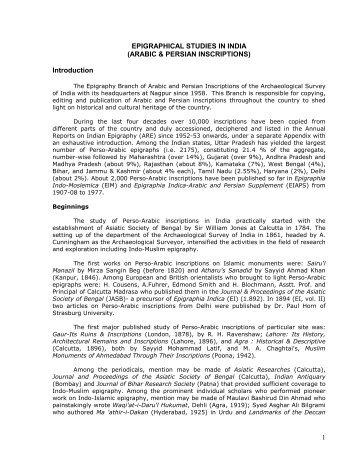 epigraphical studies in india (arabic & persian inscriptions)
