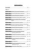Ψηφιακό Τεκμήριο - Page 4