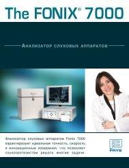 АнАлизАтор слуховых АппАрАтов - Frye Electronics