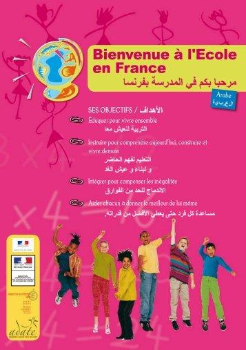 Arabe - Académie de Grenoble
