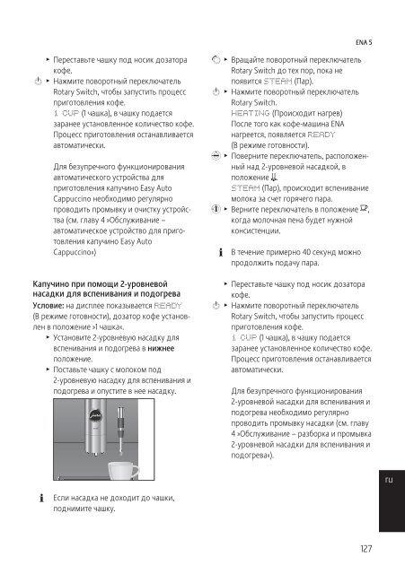 Ena 5.pdf - Jura