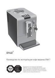 ENA 7
