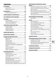 Инструкция для кофемашины de'Longhi ESAM 04.350.S - Ремонт ...