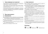 Инструкция для кофемашины Jura E10 - Ремонт кофемашин