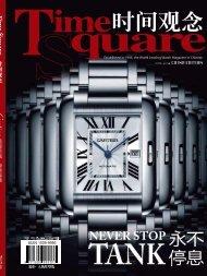 Time Square - No. 82