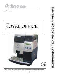 Инструкция для кофемашины Saeco Royal Office - Ремонт ...