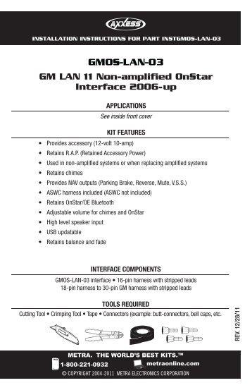 gmos lan 03 sonic electronix?quality=85 gmos gmos lan 02 wiring diagram at webbmarketing.co