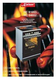 HC61053,64052 - Фирменный интернет-магазин бытовой ...