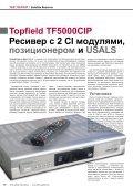 ТЕЛЕ - TELE-satellite International Magazine - Page 3