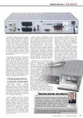 ТЕЛЕ - TELE-satellite International Magazine - Page 4