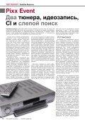 ТЕЛЕ - TELE-satellite International Magazine - Page 6