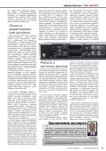 ТЕЛЕ - TELE-satellite International Magazine - Page 7