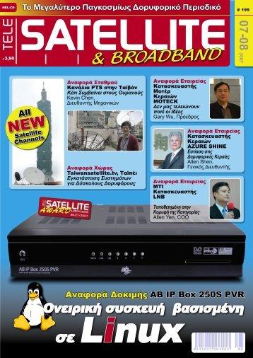 & BROADBAND - TELE-satellite International Magazine
