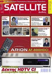 Δέκτης HDTV CI - TELE-satellite International Magazine