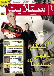 ﺍﻟﺪﻭﻟﻴﺔ - TELE-satellite International Magazine