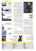 ﺍﻟﺪﻭﻟﻴﺔ - TELE-satellite International Magazine - Page 3