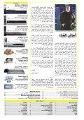 ﺗﻴﻠﻰ - TELE-satellite International Magazine - Page 3