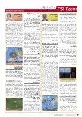 ﺗﻴﻠﻰ - TELE-satellite International Magazine - Page 6