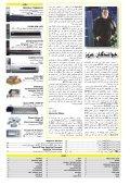ﺭﯾﺴﯿﻮﺭ - TELE-satellite International Magazine - Page 3