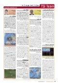 ﺭﯾﺴﯿﻮﺭ - TELE-satellite International Magazine - Page 6