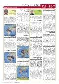 ﺭﯾﺴﯿﻮﺭ - TELE-satellite International Magazine - Page 7