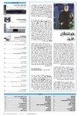 & BROADBAND - TELE-satellite International Magazine - Page 6