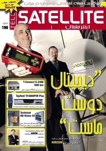 ﺍﻳﻨﺘﺮﻧﺸﻨﺎﻝ - TELE-satellite International Magazine