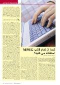 ﺍﻳﻨﺘﺮﻧﺸﻨﺎﻝ - TELE-satellite International Magazine - Page 5