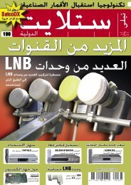 ﺗﻌﻠﻴﻖ ﺍﻟﺨﺒﺮﺍء - TELE-satellite International Magazine